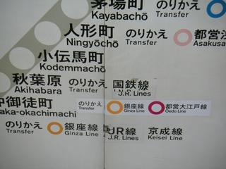 国鉄線.jpg